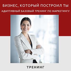 БИЗНЕС, КОТ ПОСТР ТЫ - 300.png